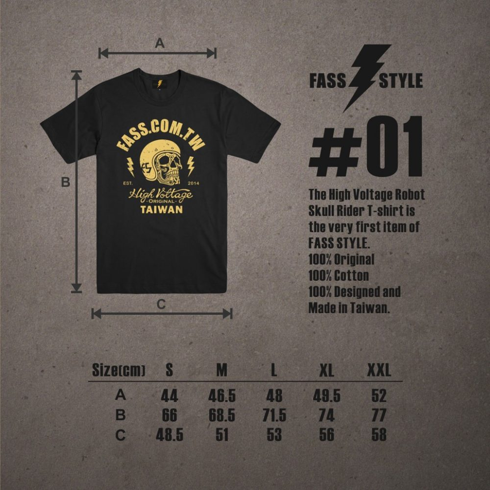 2018 FASS T-shirt Sizing